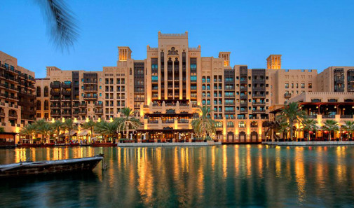 Dubai tržni centar Medinat Džumeira