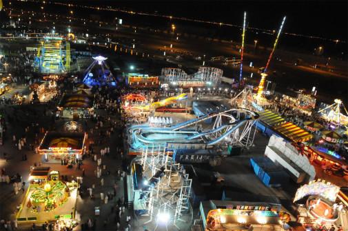 Zabavni park Dubailand