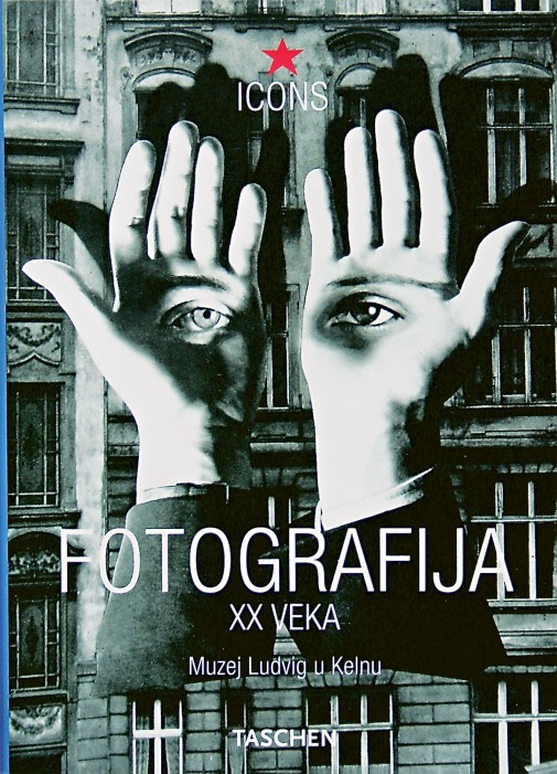 Fotografija XX veka