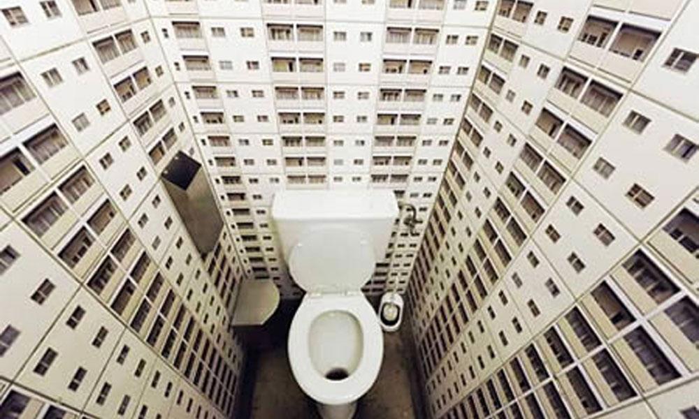 Neobična kupatila