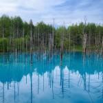 Plavo jezero Japan