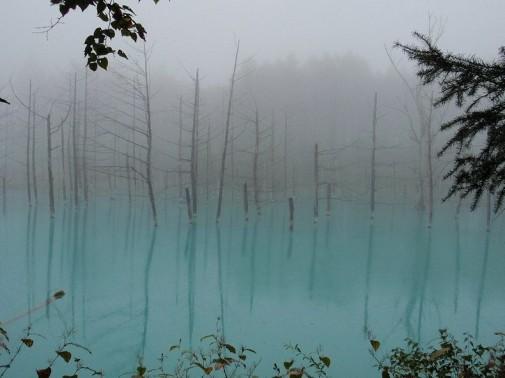 Plavo jezero Japan slika 11