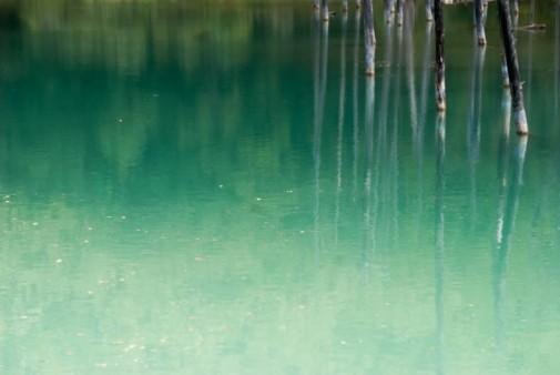 Plavo jezero Japan slika 5