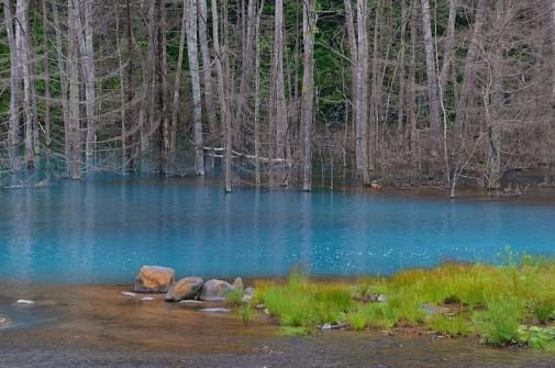 Plavo jezero Japan slika 9
