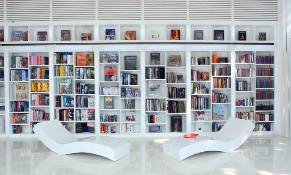 Savremene kućne biblioteke
