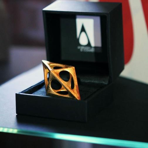A' Design Award & Competition slika 4