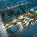 Paviljon Ujedinjenih Arapskih Emirata