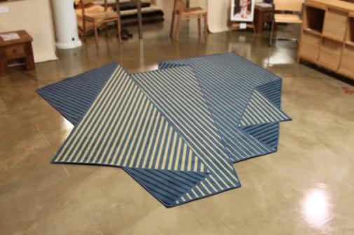 Savijeni tepih slika 2