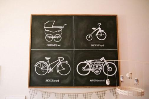 Soba za bebe slika2