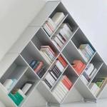 Zanimljive police za knjige