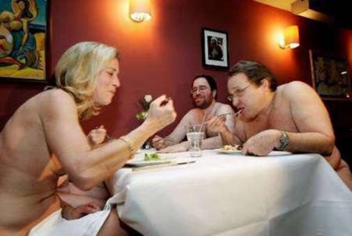 Gola večera