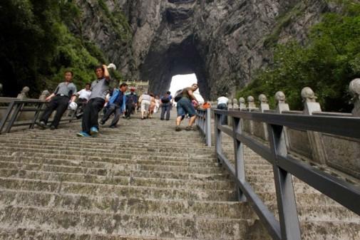 Rajska kapija u Kini slika3