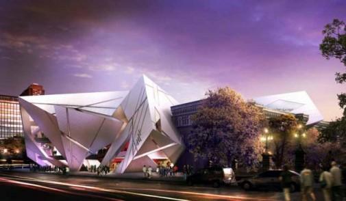 Kraljevski muzej u Ontariju