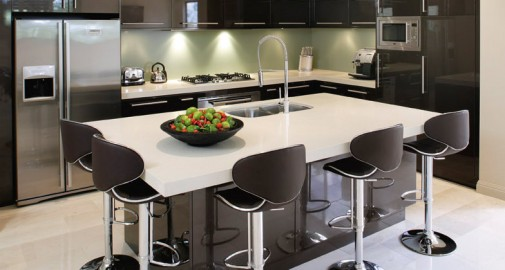 Kuhinjska radna površina