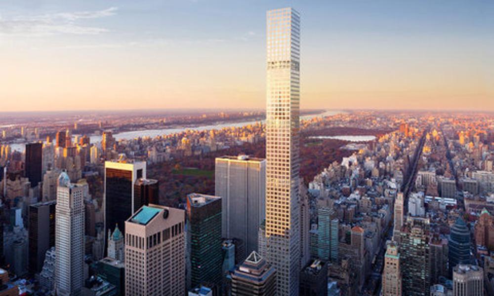 Ova panorama vredi 95 miliona dolara