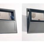 Prozor koji se vrlo lako pretvara u balkon