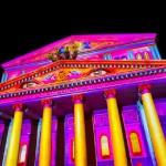 Festival svetlosti u Moskvi