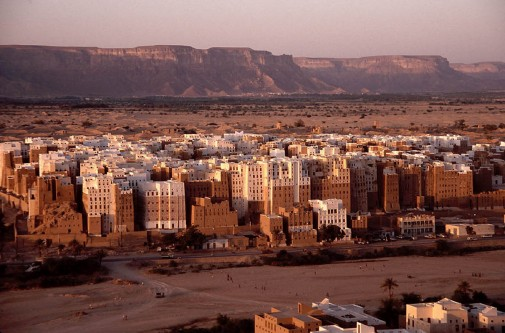 Shibam_Wadi_Hadhramaut_Yemen